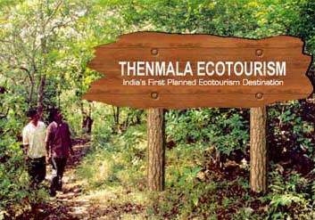 Thenmala, Eco-Tourism